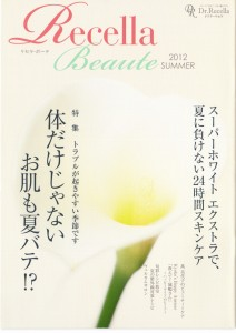 beaute1_cover