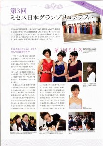 saisei2_article