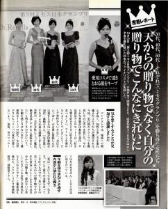 seven2_article